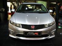 Honda Civic Type R au Mondial de l'Automobile