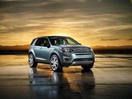 Mondial de Paris 2014 - Le Land Rover Discovery Sport en fuite