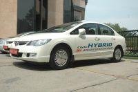 La Honda Civic hybride à la conquête du monde
