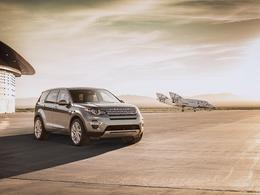 Concours : Land Rover va envoyer 4 de ses fans dans l'espace