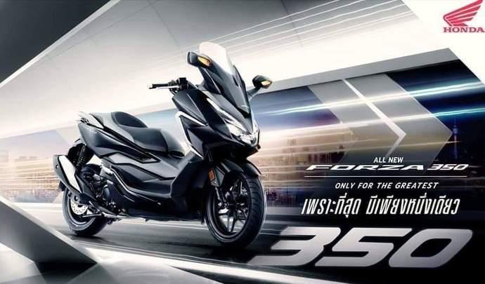 Le scooter Honda Forza 350 2021 dévoilé