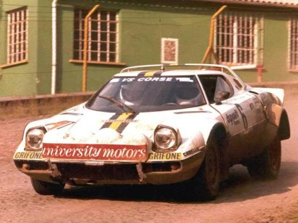 Réveil Auto - Pure Sound Rally 70's