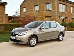Renault: le nouveau site algérien inauguré en novembre