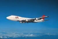 L'avion surfe sur la vague des biocarburants 2e génération