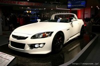 Honda S2000 Open-Top Pure Sports Concept by Mugen