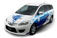 D'après Mazda, les véhicules à l'hydrogène de série seront lancés dès 2020