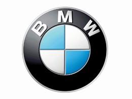 BMW Série 7 irakienne