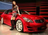 Salon de Tokyo : Nissan Skyline Aero Concept