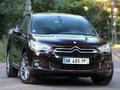 Essai - Citroën DS4 HDi 110 Chic : premium premier prix
