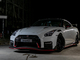 Nissan GT-R Nismo : godzilla - Salon de l'auto Caradisiac 2020
