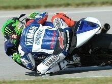 Moto GP - Indianapolis J.2: Jorge Lorenzo ne pouvait pas faire mieux