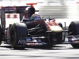 Toro Rosso se dévoilera à Valencia
