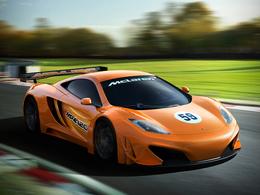 McLaren de retour en GT, c'est officiel!