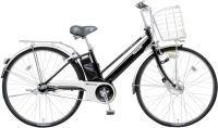 Un vélo électrique avec batterie lithium-ion signé Matsushita Electric