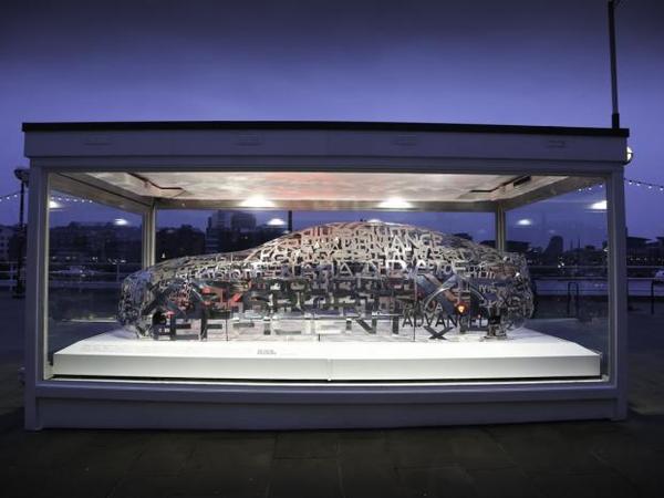 Rapid'news - La Jaguar XE déjà au musée...