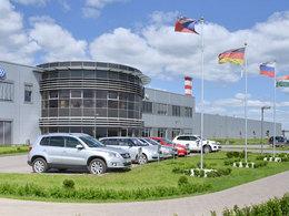 VW  réduit lui aussi sa production en Russie