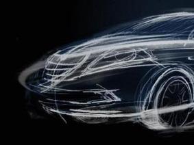 Lancia tease sa nouvelle Ypsilon