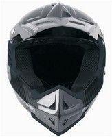 Marushin RS-MX carbone : un casque 5 étoiles, léger comme une plume !