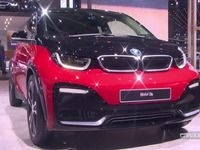 Vidéo - BMW i3s, Citroën e-Mehari by Courrèges et Brabus Ultimate E : toutes les électriques du Salon de Francfort 2017