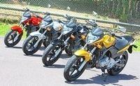 Brésil : La Honda CB 300R débarque
