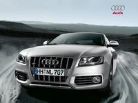 Nouvelle Audi S5 : les premières photos !