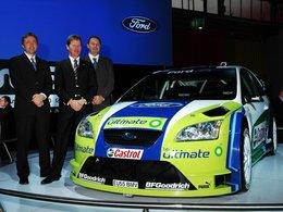 WRC : Ford pourrait arrêter en 2009 !
