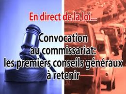 En direct de la loi - Convocation au commissariat : quels sont les premiers conseils ?