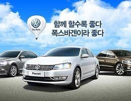 Volkswagen: la Corée du Sud attaque