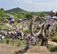 Trial - Japon : l'épreuve repoussée au 20 et 21 août prochain