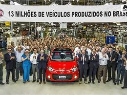 Fiat va investir 7 milliards de dollars au Brésil