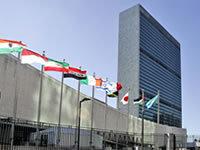 L'ONU se veut écolo dans ses locaux