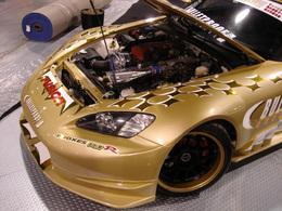 Réveil Auto : Honda S2000 GT Bulletproof, l'arme anti-radar parfaite