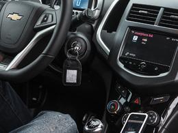 Bientôt de la pub dans les autos du groupe General Motors ?