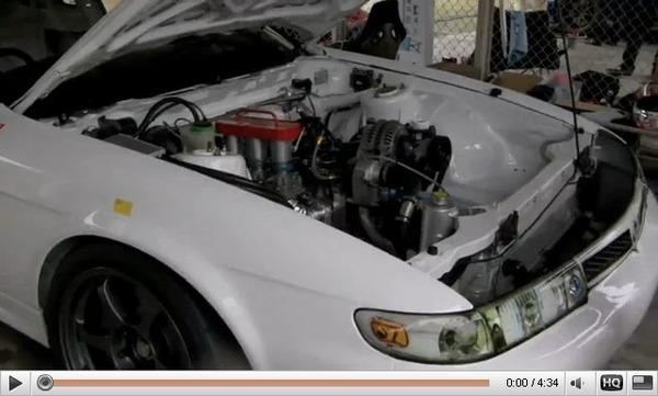 Réveil Auto : Eunos Cosmo EST Fukuyama, petit moteur mais gros bruit