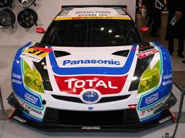 Insolite : la Toyota Prius GT300 de course existe !