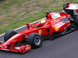 Jules Bianchi remercie Ferrari
