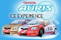 Toyota Auris Ice Experience, affrontez-vous sur la glace !