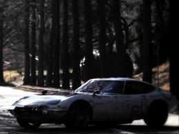 [vidéo] Une Toyota 2000 GT solaire