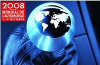 Mondial de Paris 2008 : l'affiche