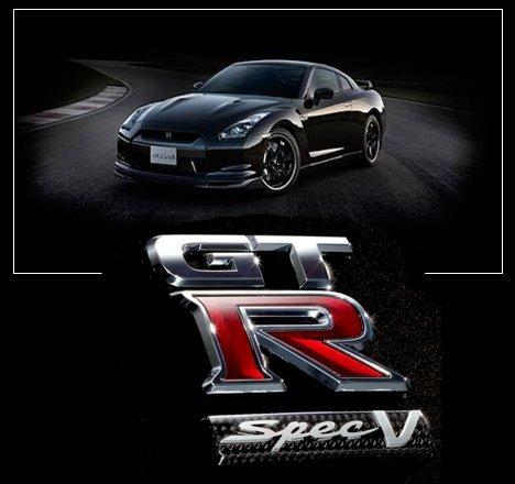 Nissan GT-R Spec V : tout ce que vous souhaitiez savoir sans oser le demander