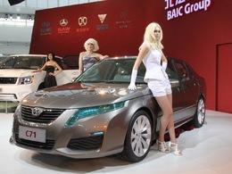 Le chinois BAIC veut acheter Pininfarina