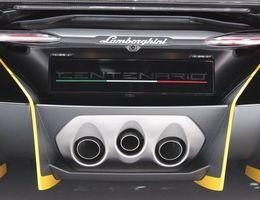 La Lamborghini Centenario se montre