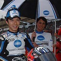 Moto GP 2008: Kawasaki choisira entre West et... Nakano !