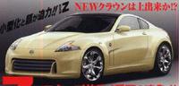 """Nissan 370Z: """"métamorphose façon or not OvidY"""""""