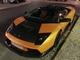 Photos du jour : Lamborghini Murcielago LP640 Roadster