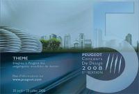 C'est parti pour le Concours de Design Peugeot 2008 !