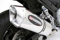 Bihr : Le pot YOSHIMURA pour Suzuki Bandit K7