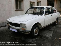 La Peugeot la plus chère du monde est une...