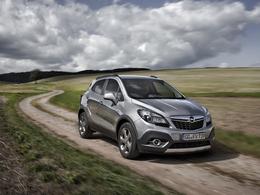 Mondial de Paris 2014 - Opel le nouveau 1.6 CDTI pour le Mokka