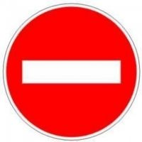 Sécurité Routière - L'infraction du jour: Le non-respect d'un sens interdit